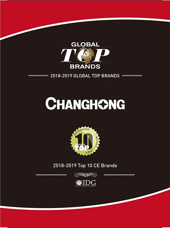 2018-2019 GLOBAL TOP 10 CE BRANDS
