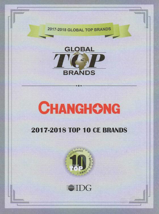 2017-2018 GLOBAL TOP 10 CE BRANDS